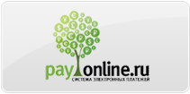 pay_online